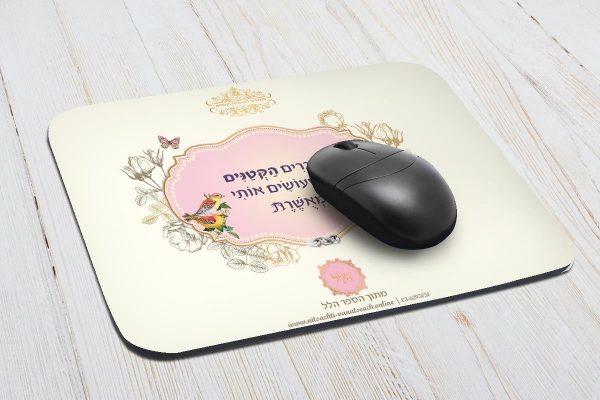 משטח/פד לעכבר