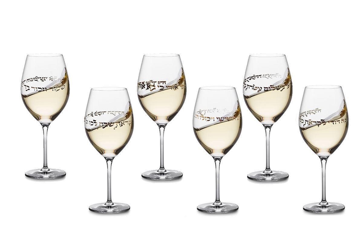 שישיית כוסות יין מפוארות