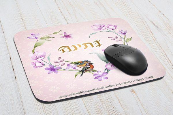 משטח/פד לעכבר נתינה