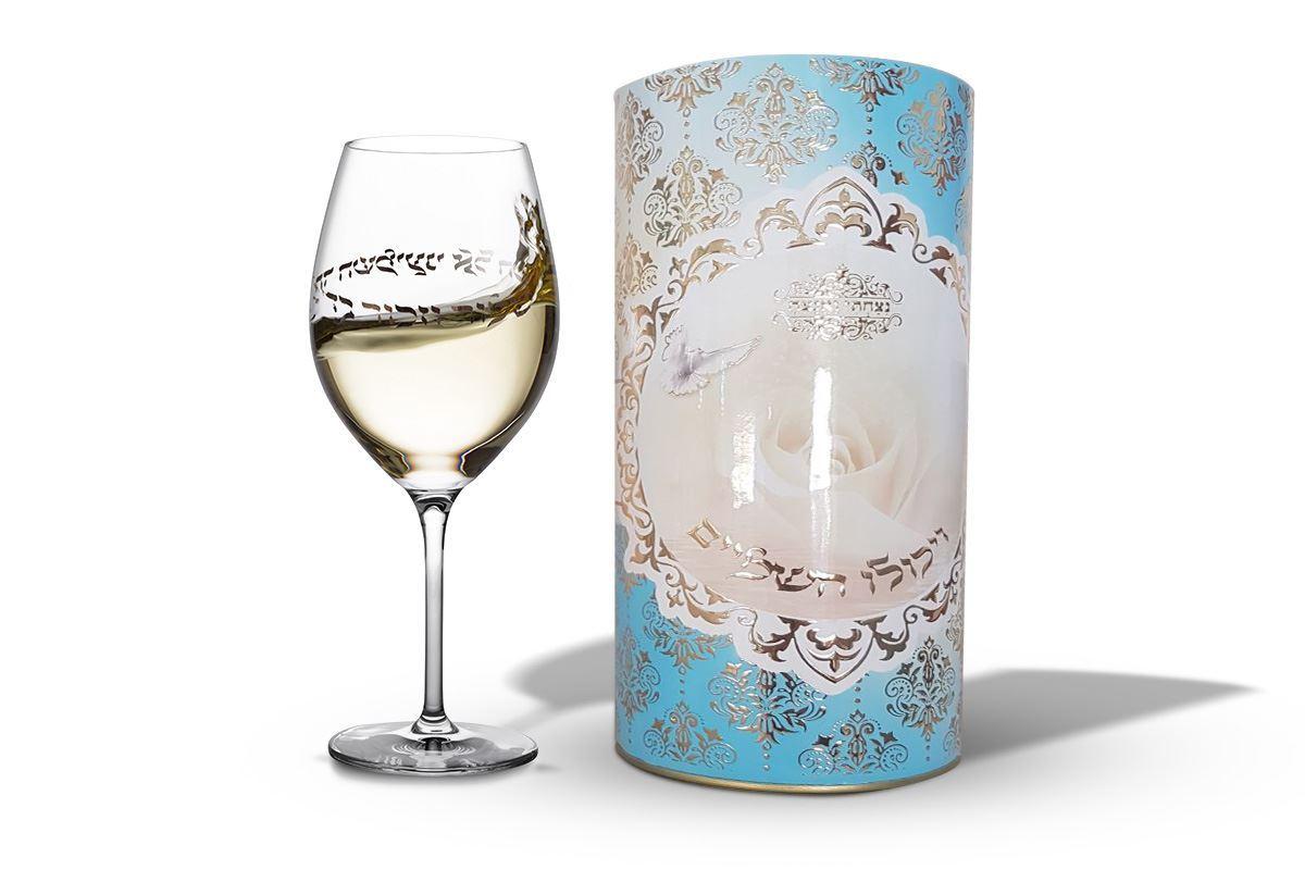 כוס יין מהודרת - שבת