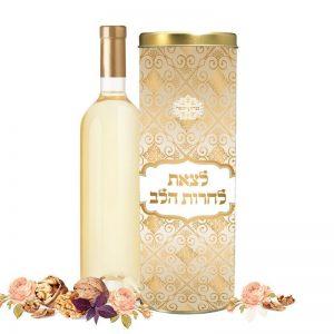 מארז יין - מתנות לחגים