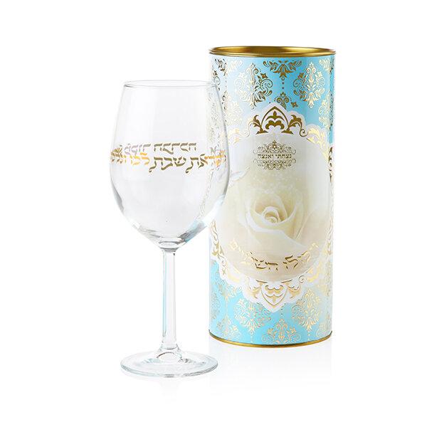 כוס קידוש לשבת - מתנה מעוצבת