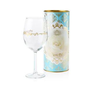 מארז מתנה - כוס קידש עם כיתוב