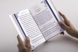 ספר פתוח עם יד