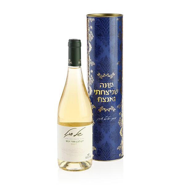 מתנה לראש השנה מארז יין