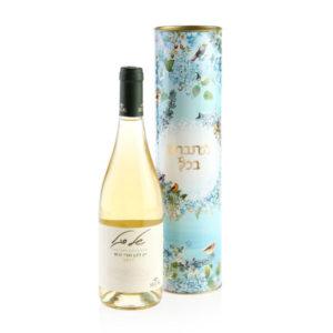 מתנה לאירועים - מתנה לבית - מארז יין
