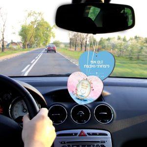 מפיץ ריח לרכב עם השראה - מוצרי אוירה