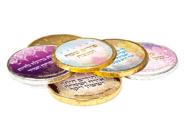מטבעות שוקולד לפורים