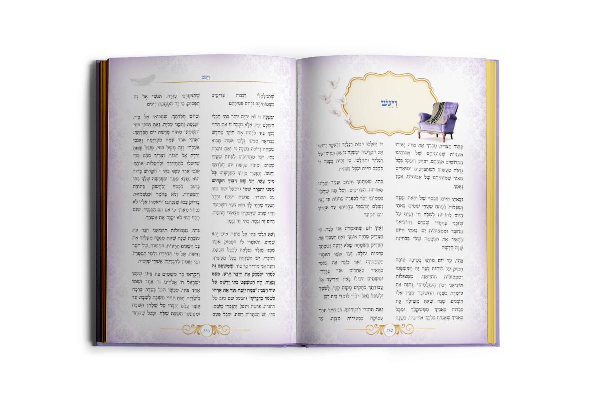 לימודי התפתחות רוחנית