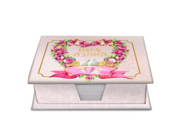 מתנה לאישה ליום הולדת - לבת מצווה - דפי ממו