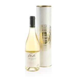 מתנה מיוחדת מעוצבת לשבת ולחג - מארז יין