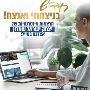 הרצאה - קבלה - רוחניות - שיעור אינטרנטי - לאסוף את כל השברים