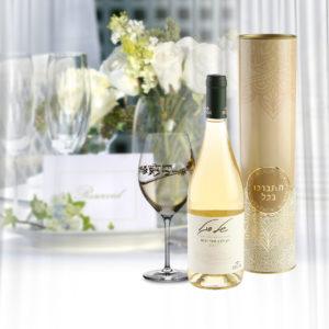 מארז חג - פסח - מארז יין מהודר